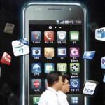 Прогнозы компании Samsung Electronics