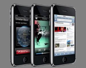 Отличительная особенность новой версии iPhone