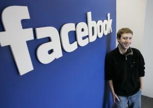 Православные против Фейсбука