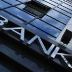 Банки будут следить за «шпионами»