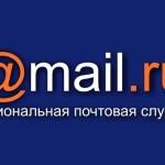 Mail.ru недавно выпустила «социальный браузер».