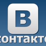 Самая крупная русскоязычная сеть - Вконтакте