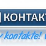 Лови ВКонтакте