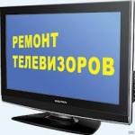 Ремонт телевизоров-можно ли отремонтировать своими руками?