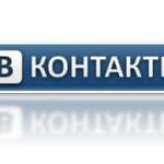 Некоторые правила общения ВКонтакте