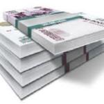 Онлайн кредиты или деньги в долг