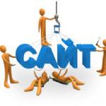 Создание сайтов под ключ-мастерство дарованное профессионалам