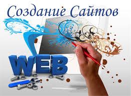 Первые шаги к заработкам, созданием сайтов