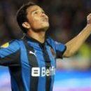 Милан надеется продать Бакку в Арсенал