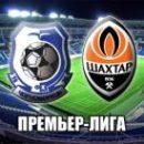 Черноморец — Шахтер: смотреть онлайн-видеотрансляцию чемпионата Украины