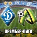 Динамо - Александрия: смотреть онлайн-видеотрансляцию чемпионата Украины