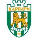 Тренеры в Карпатах меняются из-за ситуации в клубе с запретом на трансферы