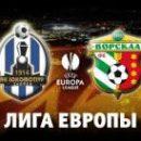 Локомотива — Ворскла — 0:0: ничья в пользу Полтавы