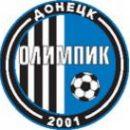 Олимпик сыграет с Черкасским Днепром