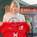 Рубин хочет отправить Пилявского в ФНЛ