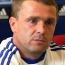 Сергей Ребров: Игра была равной
