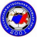 Дядюн: в российском футболе очень много чужих людей