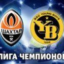 Матч Шахтер - Янг Бойз на каналах Украина и Футбол 1