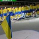Андрей Михнов вышел на лед