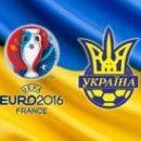 Крощенко: Защищаться научились все сборные, кроме украинской