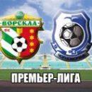 Ворскла - Черноморец: смотреть онлайн-видеотрансляцию чемпионата Украины
