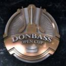 Donbass Open Cup: расписание турнира и промо-ролик