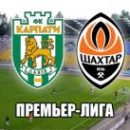 Шахтер совершил героический камбэк во Львове: смотреть голы матча с Карпатами
