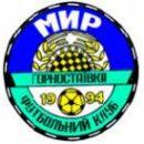 Кубок Украины: Авангард уступил представителю второй лиги