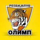 Регбисты Ярославского вновь на чемпионском пьедестале