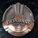 Donbass Open Cup 2016: сухие победы фаворитов