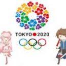 Флаг Международного олимпийского комитета прибыл в Токио