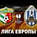 Ворскла - Локомотива: смотреть онлайн-видеотрансляцию Лиги Европы
