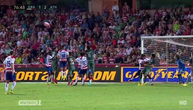 Атлетик побеждает Гранаду: смотреть голы