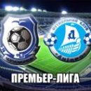 Черноморец и Днепр сыграли вничью: лучшие моменты матча