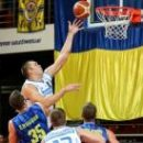 Евробаскет-2017: Украина громит Косово
