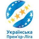 Ворскла, Шахтер, Динамо и Заря закроют 8-й тур чемпионата Украины