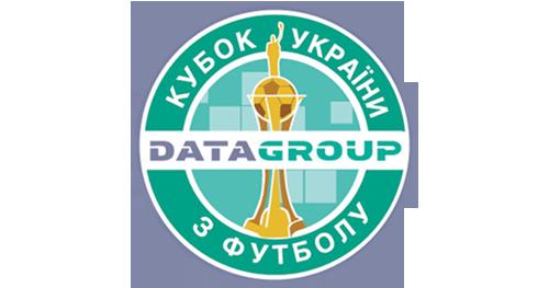 Ильичевец — Сталь: смотреть онлайн-видеотрансляцию Кубка Украины