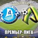 Днепр - Александрия: смотреть онлайн-видеотрансляцию чемпионата Украины