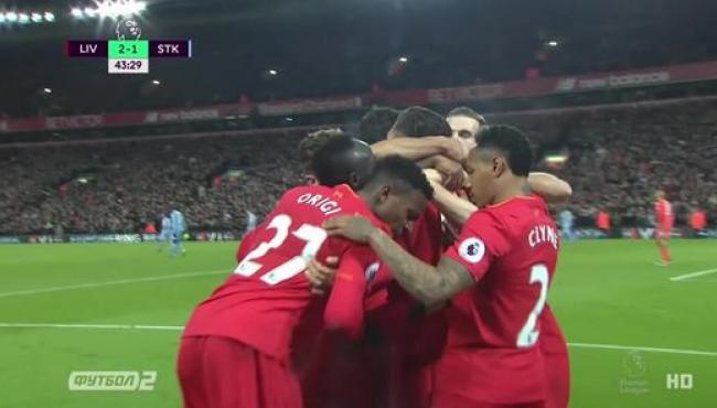 Ливерпуль разгромил Сток Сити и вернулся на второе место: смотреть голы