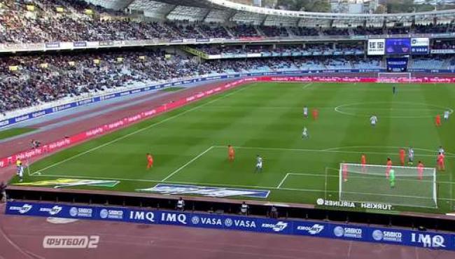Сосьедад и Валенсия выдали бурную концовку: лучшие моменты матча