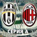 Доннарумма выиграл для Милана Суперкубок Италии у Ювентуса