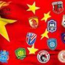 В чемпионате Китая официально ужесточен лимит на легионеров