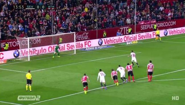 Севилья обыграла Атлетик и приблизилась к Реалу: видео победного гола