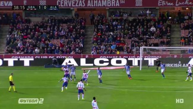 Гранада опять выиграла: смотреть голы Алавесу