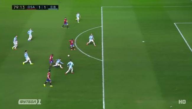 Эйбар опять не сумел обыграть Осасуну: смотреть голы