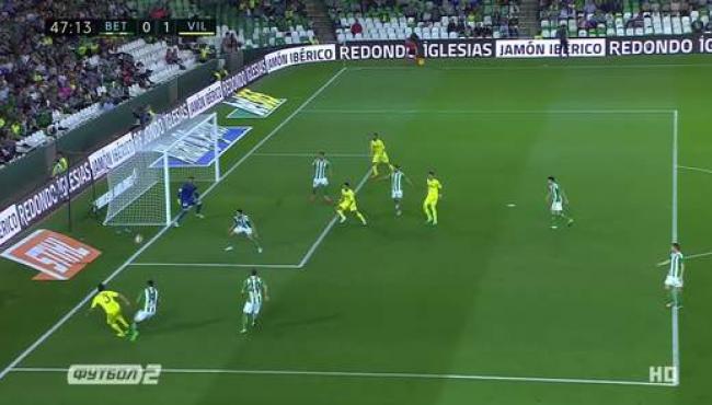 Вильярреал победил Бетис, обогнав Сосьедад и Атлетик: видео решающего гола