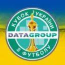 Труханов обслужит финал Кубка Украины