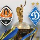 Марлос голом Динамо приносит Шахтеру Кубок Украины: лучшие моменты матча