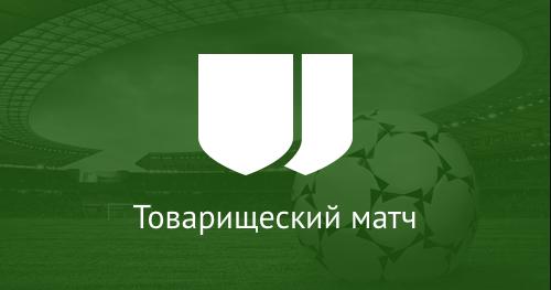 Шахтер — Бохум: смотреть онлайн-видеотрансляцию контрольного матча