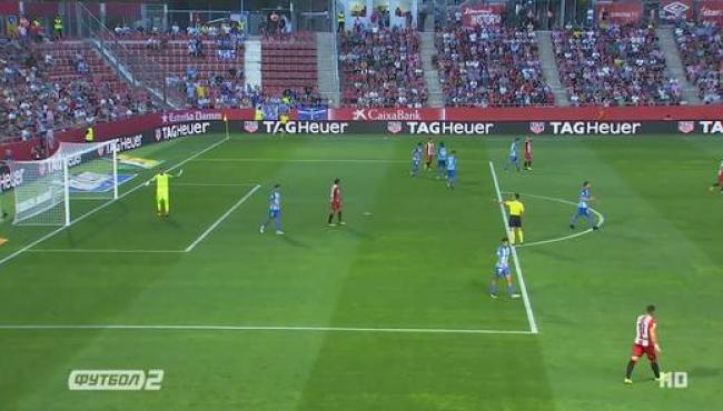 Жирона оставила Малагу без очков: лучшие моменты матча